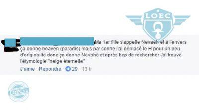 pkoi-nevahe